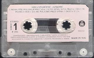 Gordana Stojicevic - Diskografija  - Page 2 R-339030