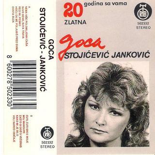Gordana Stojicevic - Diskografija  - Page 2 R-339031