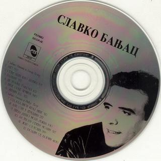Slavko Banjac - Diskografija  R-339120