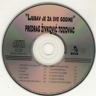 Predrag Zivkovic Tozovac - Diskografija R-339221