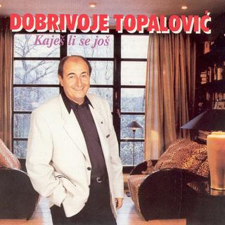 Dobrivoje Topalovic - Diskografija  - Page 2 R-339222