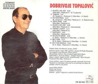 Dobrivoje Topalovic - Diskografija  - Page 2 R-339223