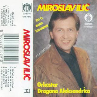 Miroslav Ilic - Diskografija - Page 2 R-339310