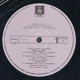 Miroslav Ilic - Diskografija - Page 2 R-339314