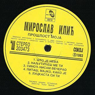 Miroslav Ilic - Diskografija - Page 2 R-339412