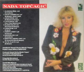 Nada Topcagic - Diskografija R-340311