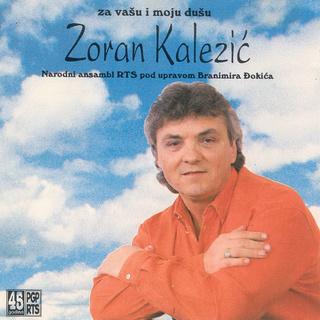 Zoran Kalezic - Diskografija R-340510