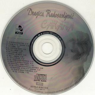 Cakana - Dragica Radosavljevic - Diskografija  R-340521