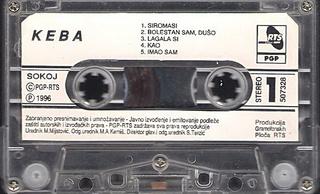 Dragan Kojic Keba - Diskografija R-340715