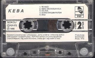 Dragan Kojic Keba - Diskografija R-340717
