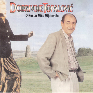 Dobrivoje Topalovic - Diskografija  - Page 2 R-340720