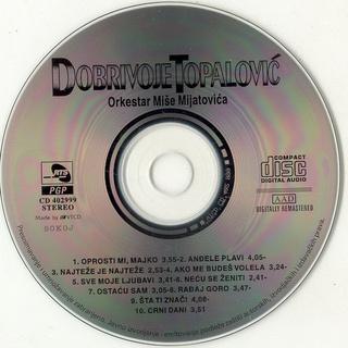 Dobrivoje Topalovic - Diskografija  - Page 2 R-340722