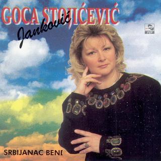 Gordana Stojicevic - Diskografija  - Page 2 R-341016