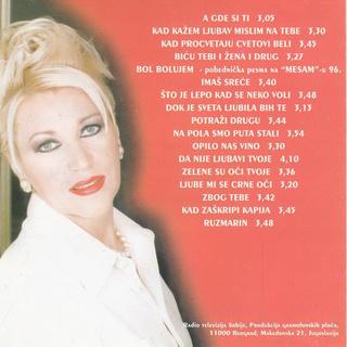 Merima Kurtis Njegomir - Diskografija  R-341426