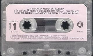 Extra Nena ( Snezana Beric ) - Diskografija  R-341911