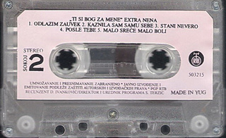 Extra Nena ( Snezana Beric ) - Diskografija  R-341912