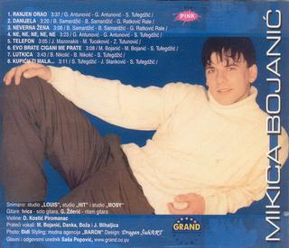 Mikica Bojanic - Diskografija R-343012