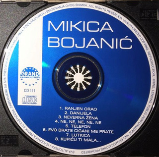 Mikica Bojanic - Diskografija R-343013
