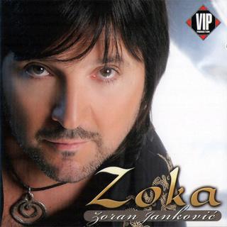 Zoran Zoka Jankovic -Diskografija R-343714