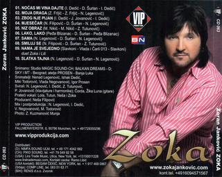 Zoran Zoka Jankovic -Diskografija R-343715
