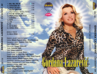Gordana Lazarevic - Diskografija R-344318