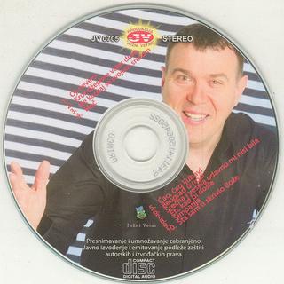 Ivan Kukolj Kuki - Diskografija  R-344712