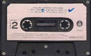 Merima Kurtis Njegomir - Diskografija  R-344916