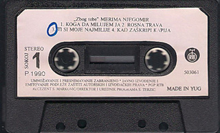Merima Kurtis Njegomir - Diskografija  R-344917