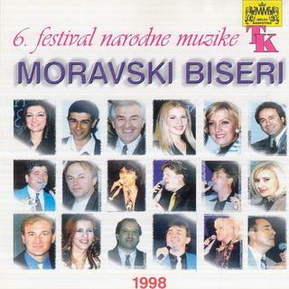 Ljuba Lukic - Diskografija  R-345022