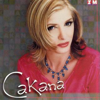 Cakana - Dragica Radosavljevic - Diskografija  R-345025