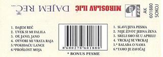 Miroslav Ilic - Diskografija - Page 2 R-347112
