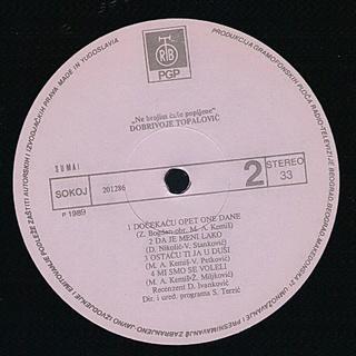 Dobrivoje Topalovic - Diskografija  - Page 2 R-348112