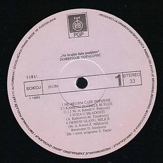 Dobrivoje Topalovic - Diskografija  - Page 2 R-348113