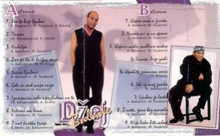 Dzej Ramadanovski - Diskografija  R-348813