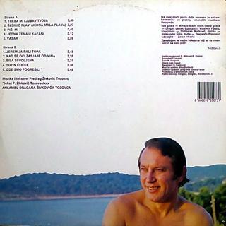 Predrag Zivkovic Tozovac - Diskografija R-349011