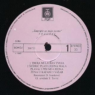 Predrag Zivkovic Tozovac - Diskografija R-349012