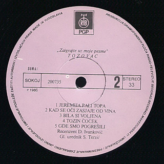 Predrag Zivkovic Tozovac - Diskografija R-349013