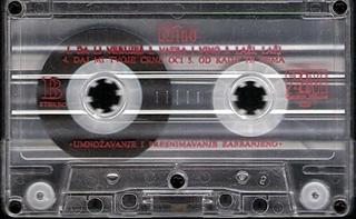 Nikola (Amir) Resic Nino - Diskografija  R-349816