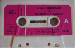 Neda Ukraden - Diskografija  R-351110