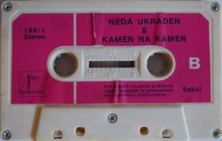 Neda Ukraden - Diskografija  R-351111