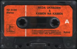 Neda Ukraden - Diskografija  R-351114