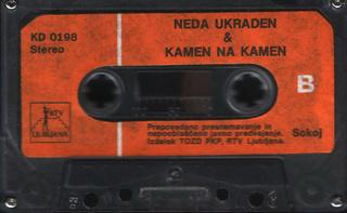Neda Ukraden - Diskografija  R-351115