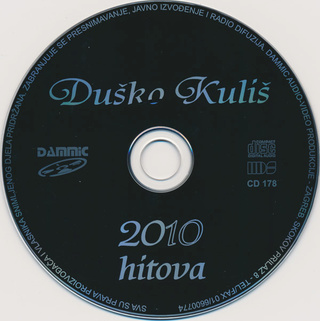 Dusko Kulis - Diskografija  R-352911