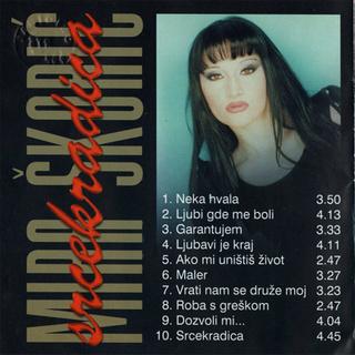 Mira Skoric - Diskografija  R-354610