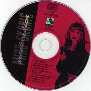 Mira Skoric - Diskografija  R-354611