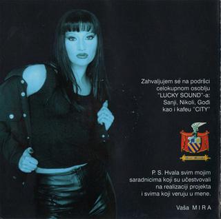 Mira Skoric - Diskografija  R-354612