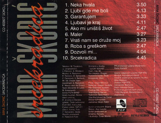 Mira Skoric - Diskografija  R-354613