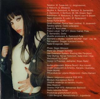 Mira Skoric - Diskografija  R-354615