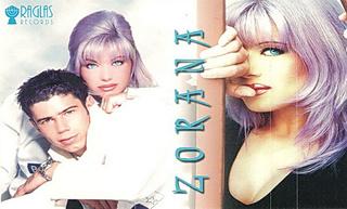 Zorana Pavic - Diskografija  R-354910