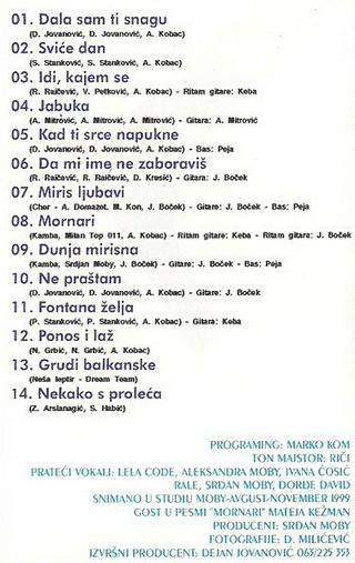 Zorana Pavic - Diskografija  R-354912